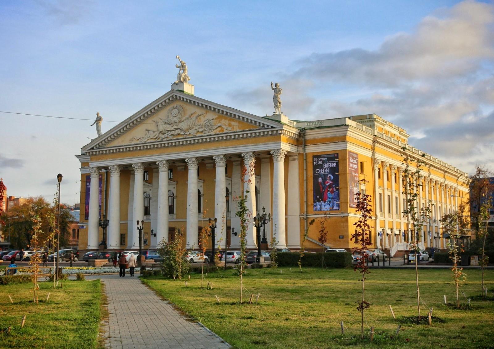 фото театров в челябинске